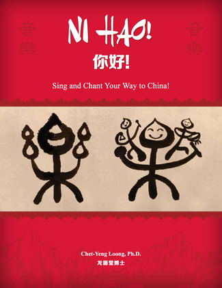 <!-- 1 -->Ni Hao! <br>Sing and Chant Your Way to China!<br>Chet-Yeng Loong, Ph.D.